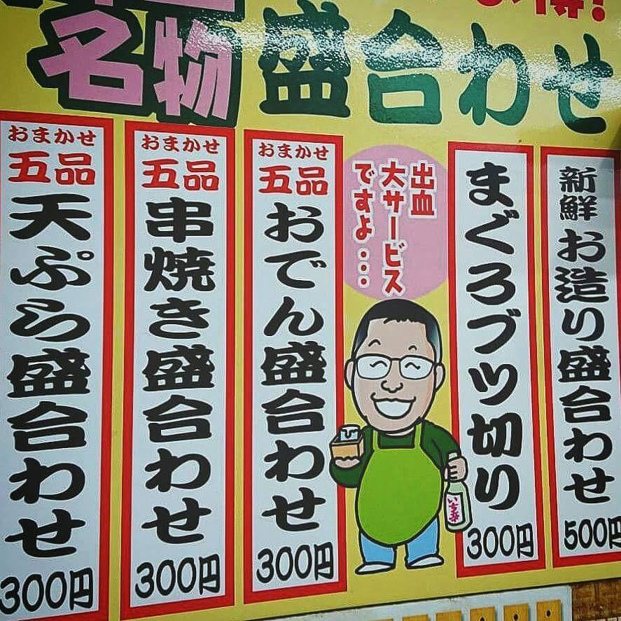f:id:ichigo-ichie411211:20180514133342j:plain