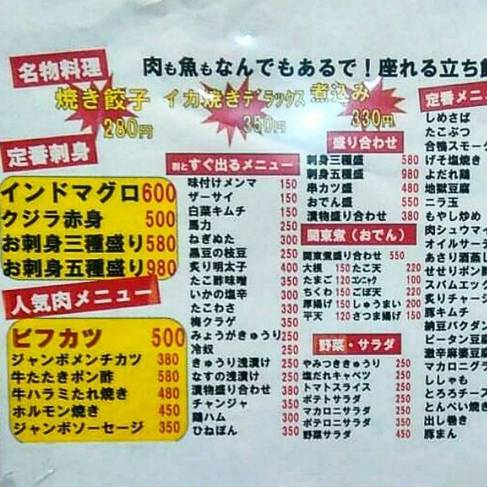 f:id:ichigo-ichie411211:20180514233555j:plain