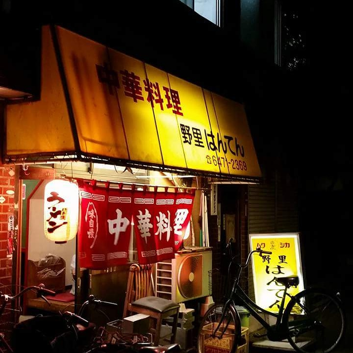 f:id:ichigo-ichie411211:20180515141845j:plain