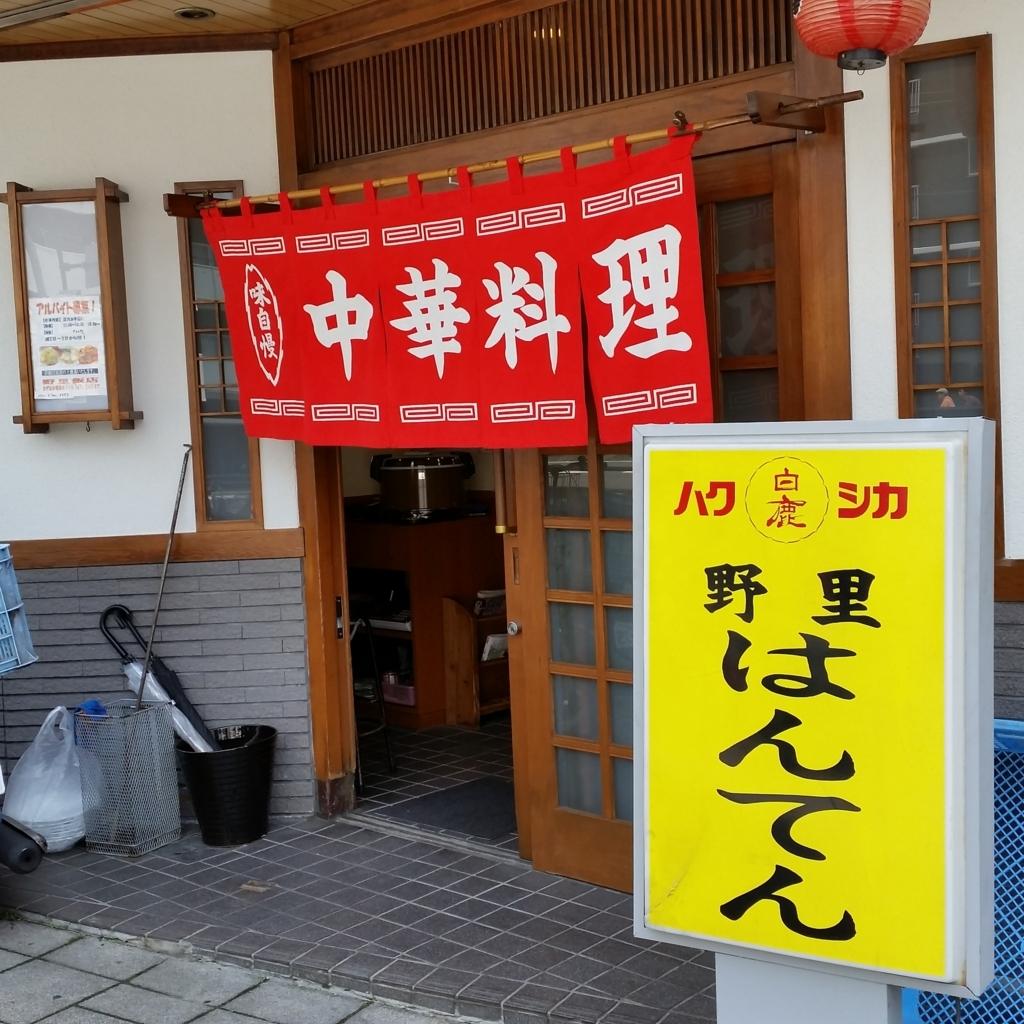 f:id:ichigo-ichie411211:20180515142616j:plain