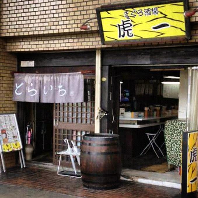 f:id:ichigo-ichie411211:20180518062626j:plain