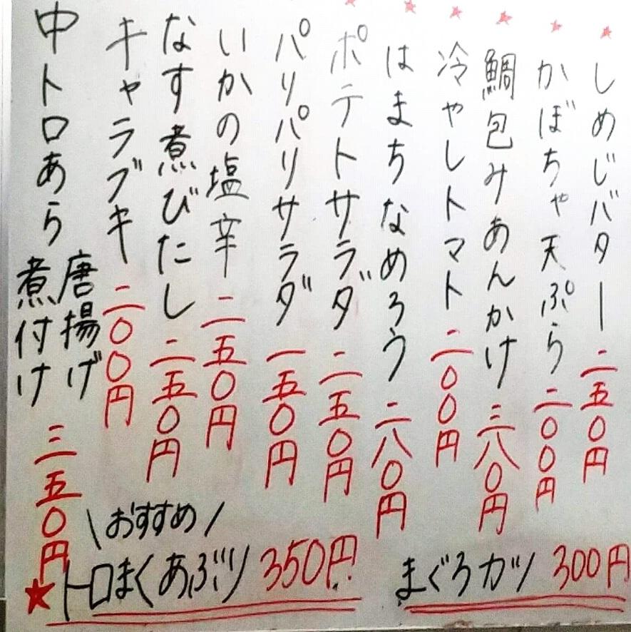 f:id:ichigo-ichie411211:20180518064827j:plain