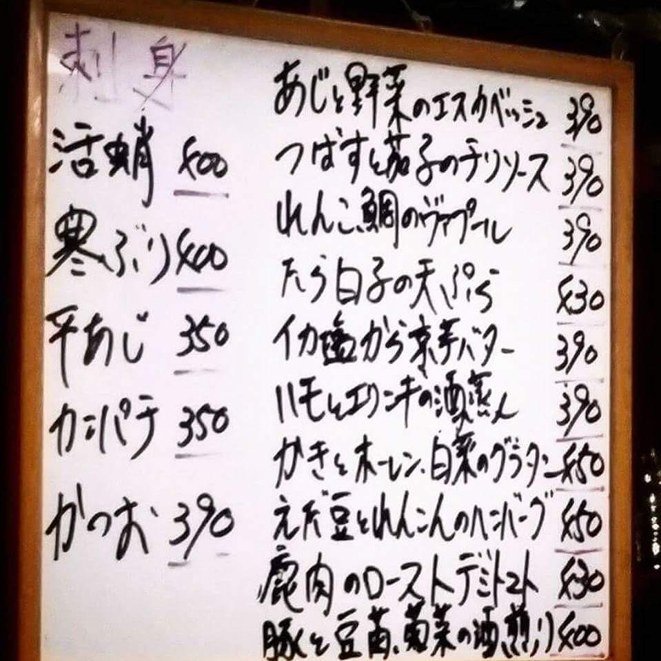 f:id:ichigo-ichie411211:20180518134400j:plain