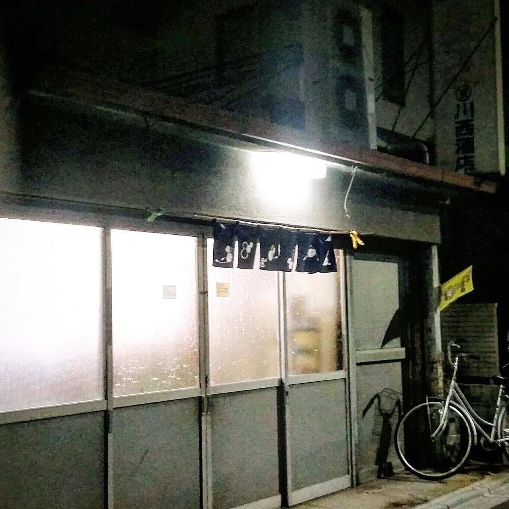f:id:ichigo-ichie411211:20180518223320j:plain