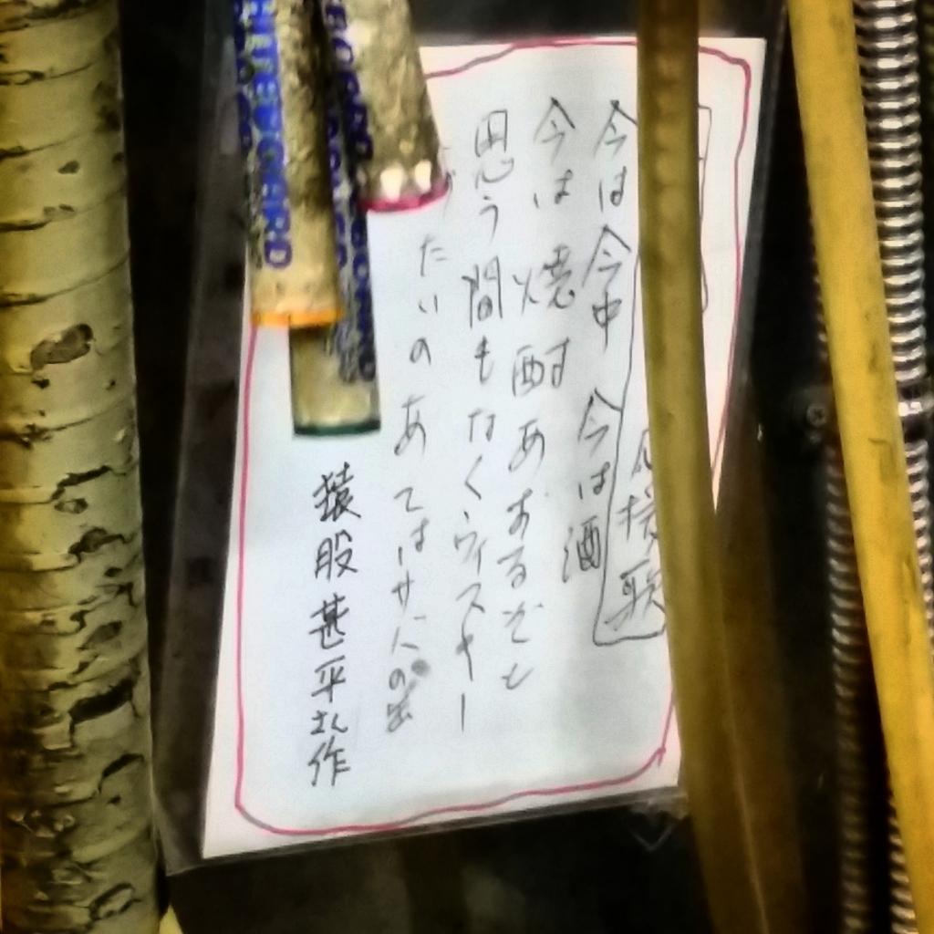 f:id:ichigo-ichie411211:20180521185632j:plain