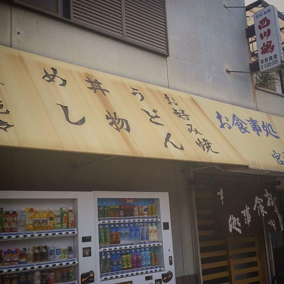 f:id:ichigo-ichie411211:20180522132947j:plain
