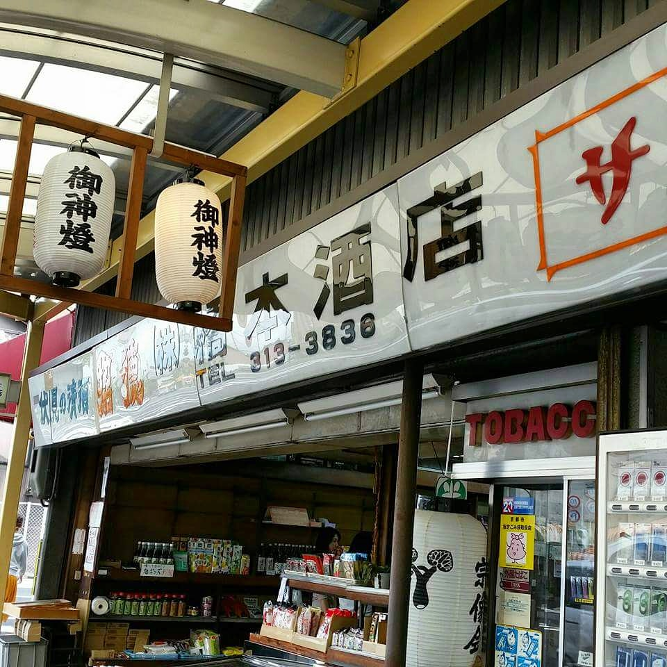 f:id:ichigo-ichie411211:20180523134151j:plain