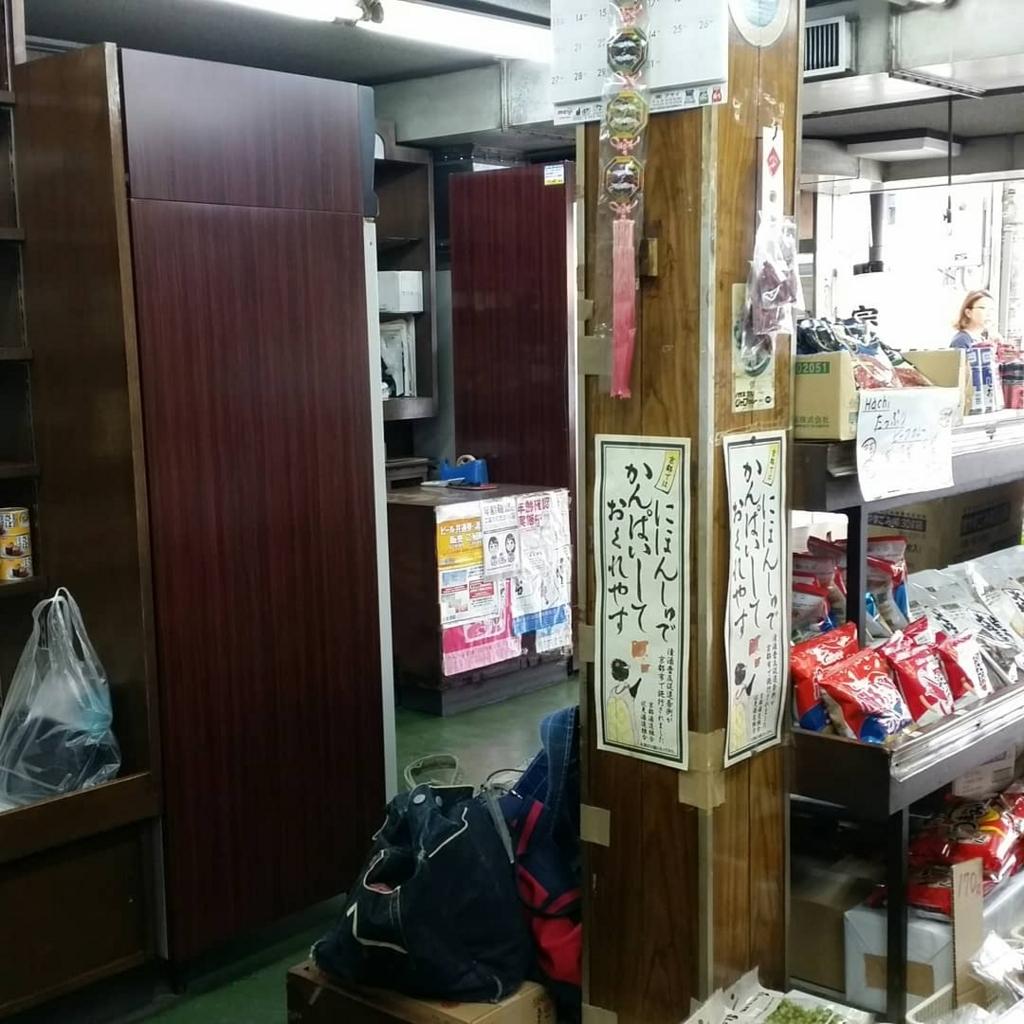 f:id:ichigo-ichie411211:20180523135718j:plain