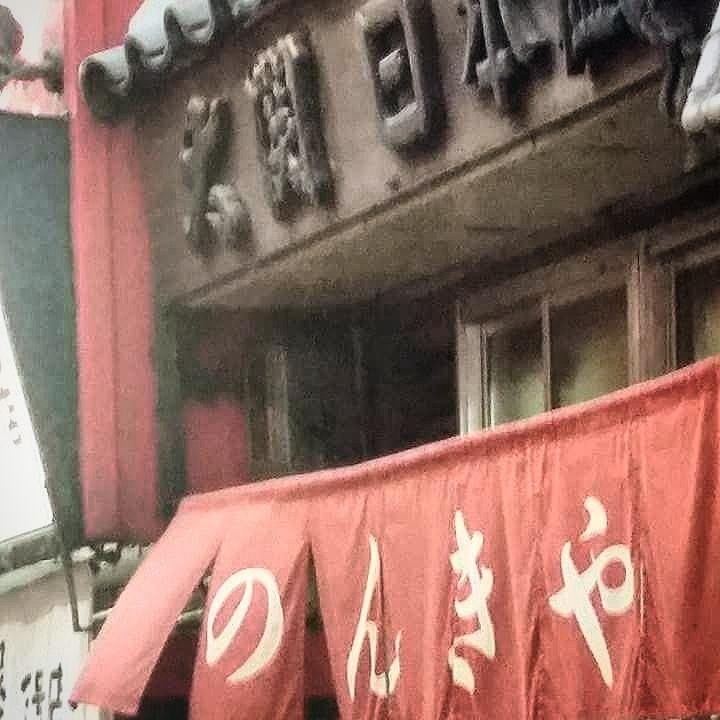 f:id:ichigo-ichie411211:20180523213708j:plain