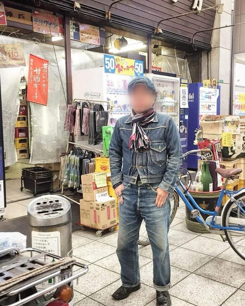 f:id:ichigo-ichie411211:20180524143358j:plain