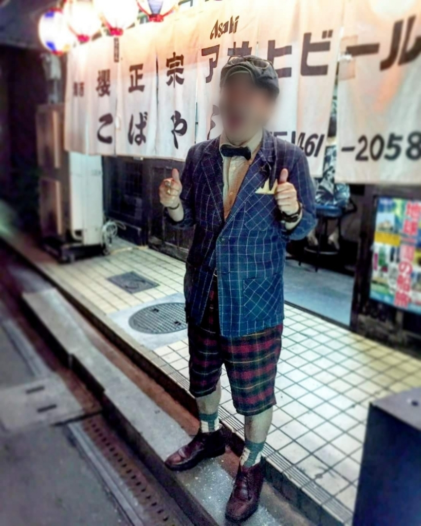 f:id:ichigo-ichie411211:20180525203046j:plain