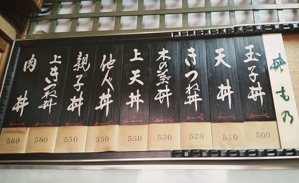 f:id:ichigo-ichie411211:20180525220732j:plain