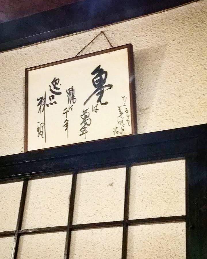 f:id:ichigo-ichie411211:20180526132258j:plain
