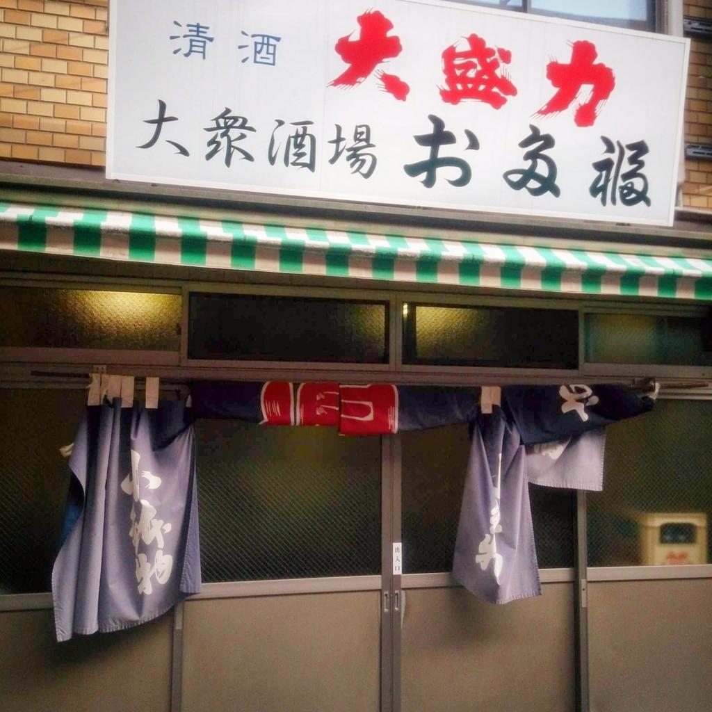 f:id:ichigo-ichie411211:20180527125502j:plain