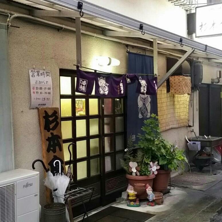 f:id:ichigo-ichie411211:20180528053606j:plain