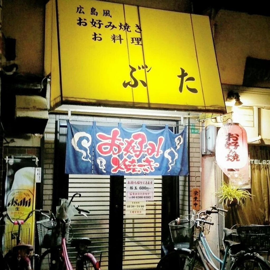 f:id:ichigo-ichie411211:20180601220404j:plain