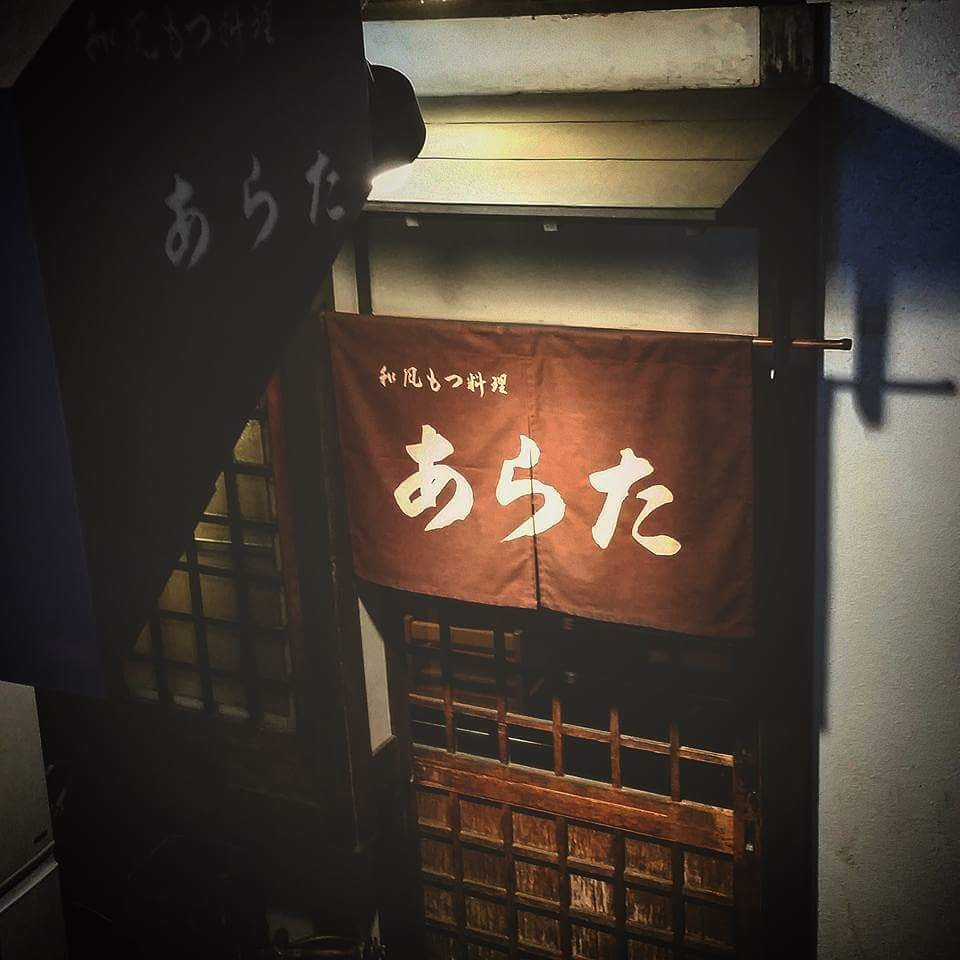 f:id:ichigo-ichie411211:20180603062248j:plain