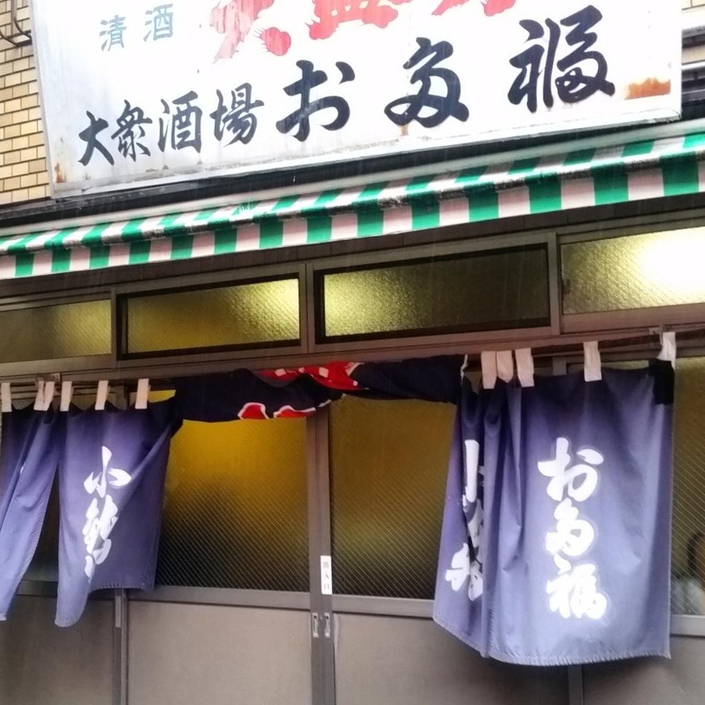 f:id:ichigo-ichie411211:20180606132853j:plain