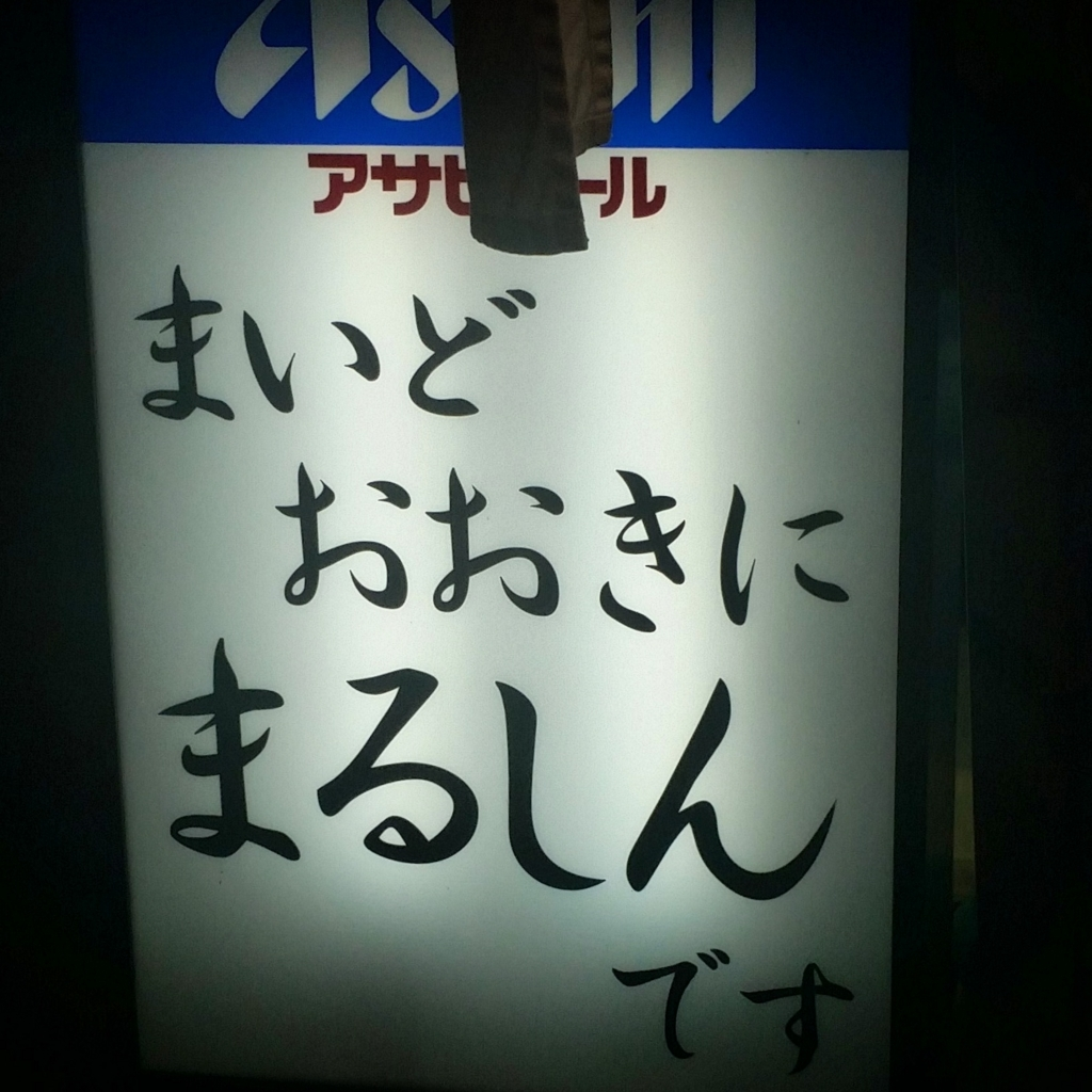 f:id:ichigo-ichie411211:20180606133000j:plain