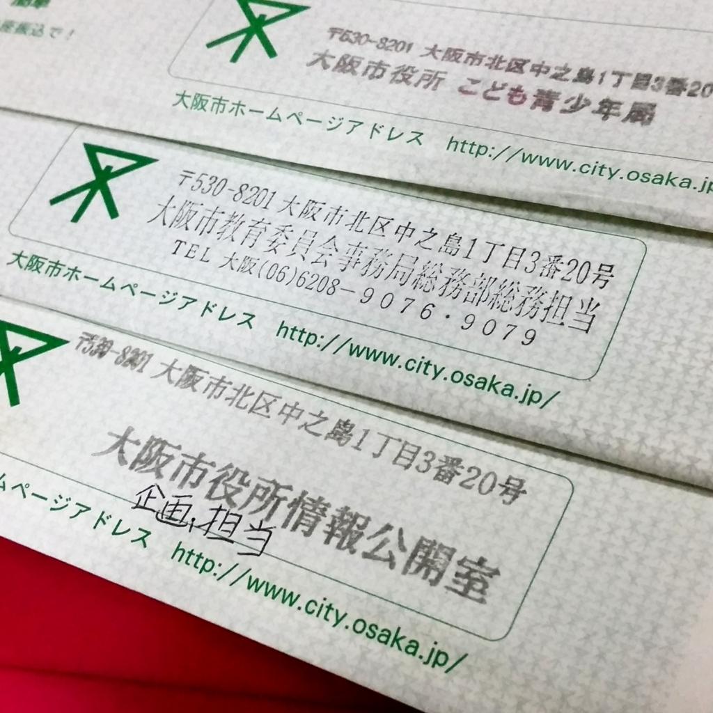 f:id:ichigo-ichie411211:20180608063143j:plain