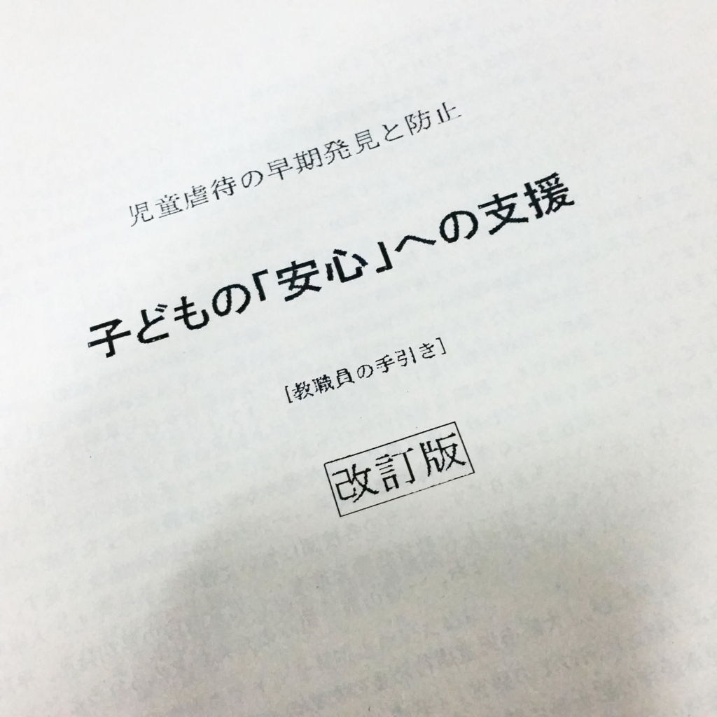 f:id:ichigo-ichie411211:20180608063300j:plain