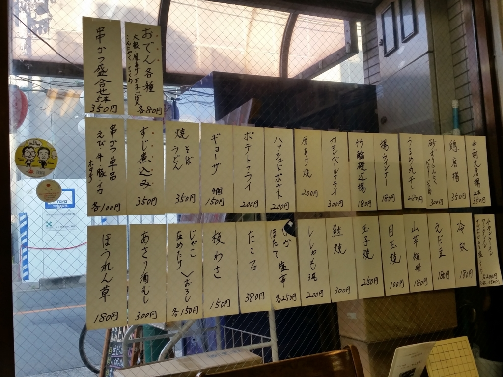 f:id:ichigo-ichie411211:20180608211326j:plain