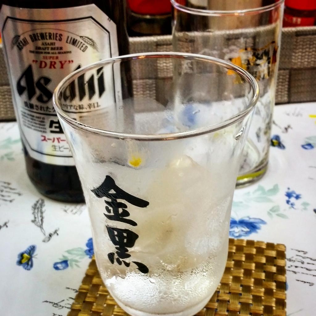 f:id:ichigo-ichie411211:20180609053514j:plain
