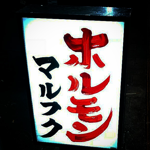 f:id:ichigo-ichie411211:20180610140304j:plain