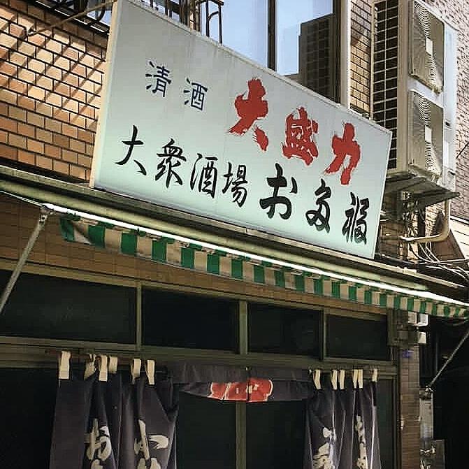 f:id:ichigo-ichie411211:20180611214006j:plain