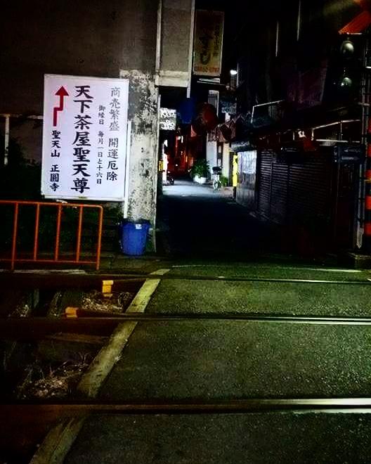 f:id:ichigo-ichie411211:20180611232806j:plain
