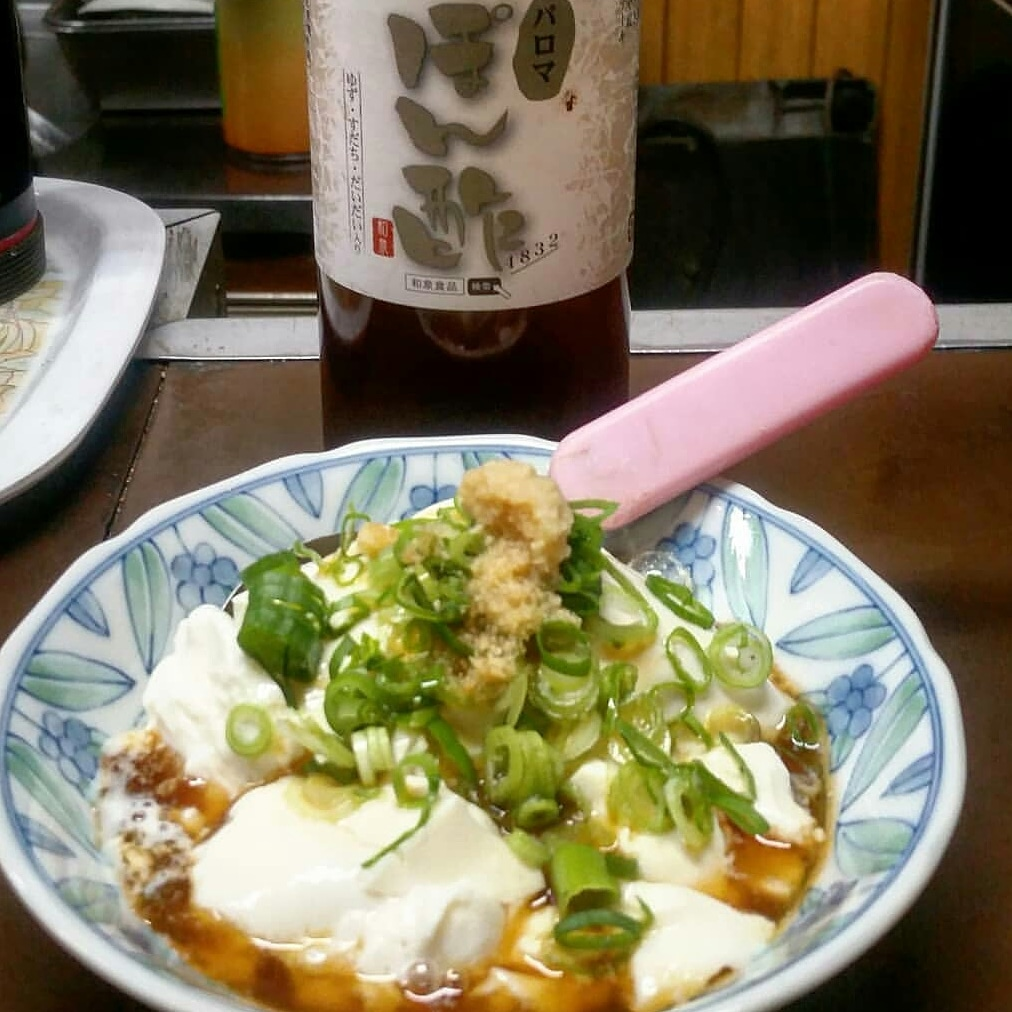 f:id:ichigo-ichie411211:20180611234843j:plain