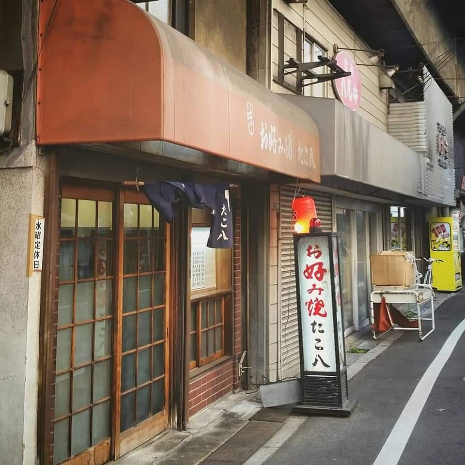 f:id:ichigo-ichie411211:20180613062825j:plain
