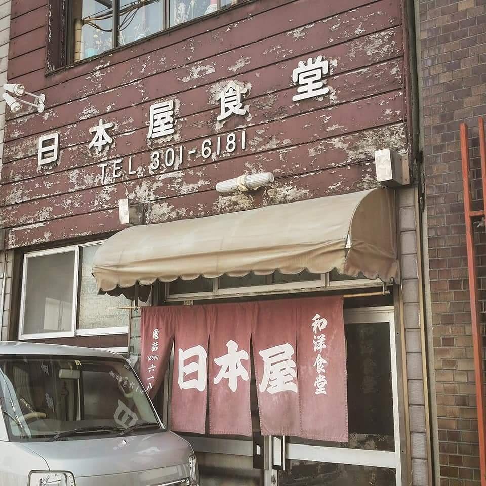 f:id:ichigo-ichie411211:20180613142237j:plain