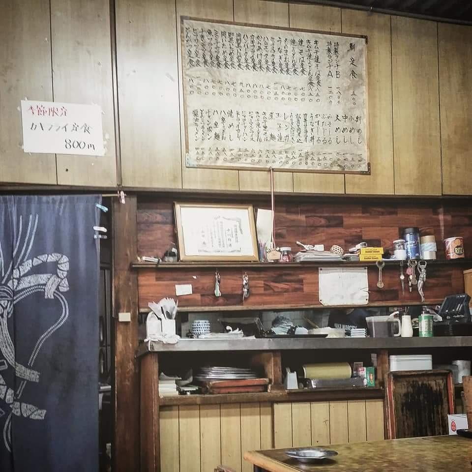 f:id:ichigo-ichie411211:20180613142325j:plain