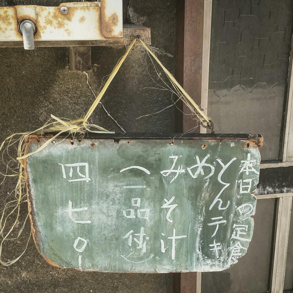 f:id:ichigo-ichie411211:20180614125648p:plain
