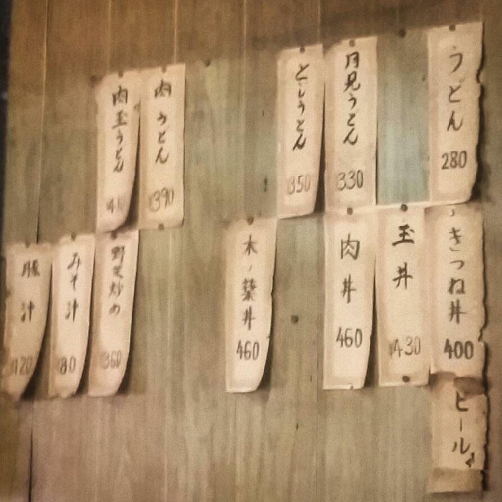 f:id:ichigo-ichie411211:20180614125716p:plain