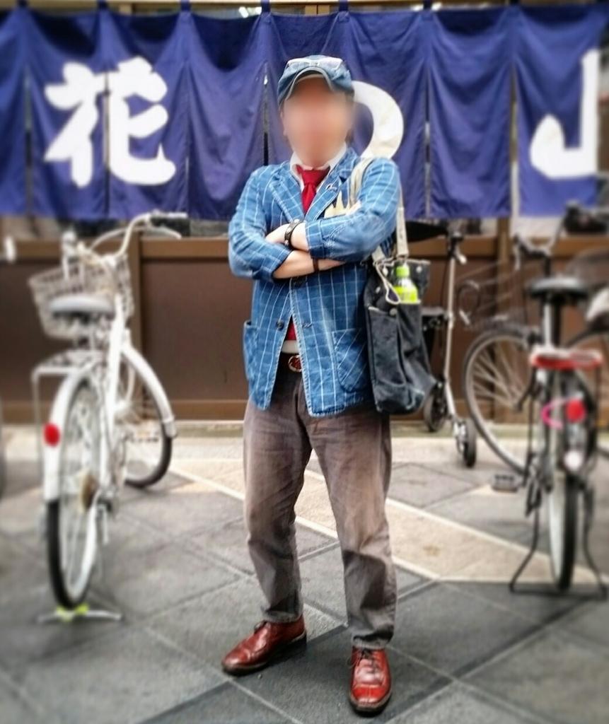 f:id:ichigo-ichie411211:20180615161418j:plain