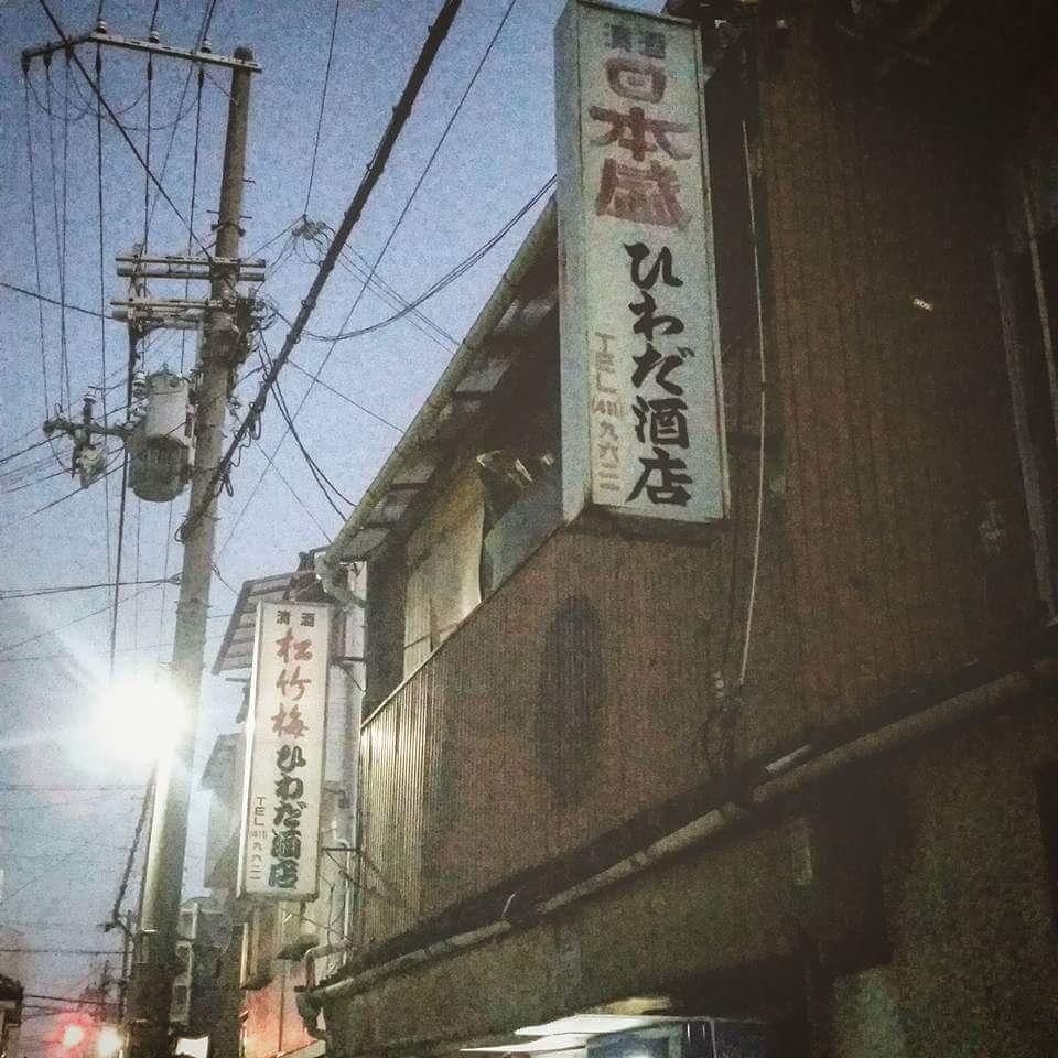 f:id:ichigo-ichie411211:20180616211543j:plain