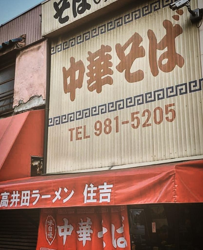 f:id:ichigo-ichie411211:20180617070341j:plain