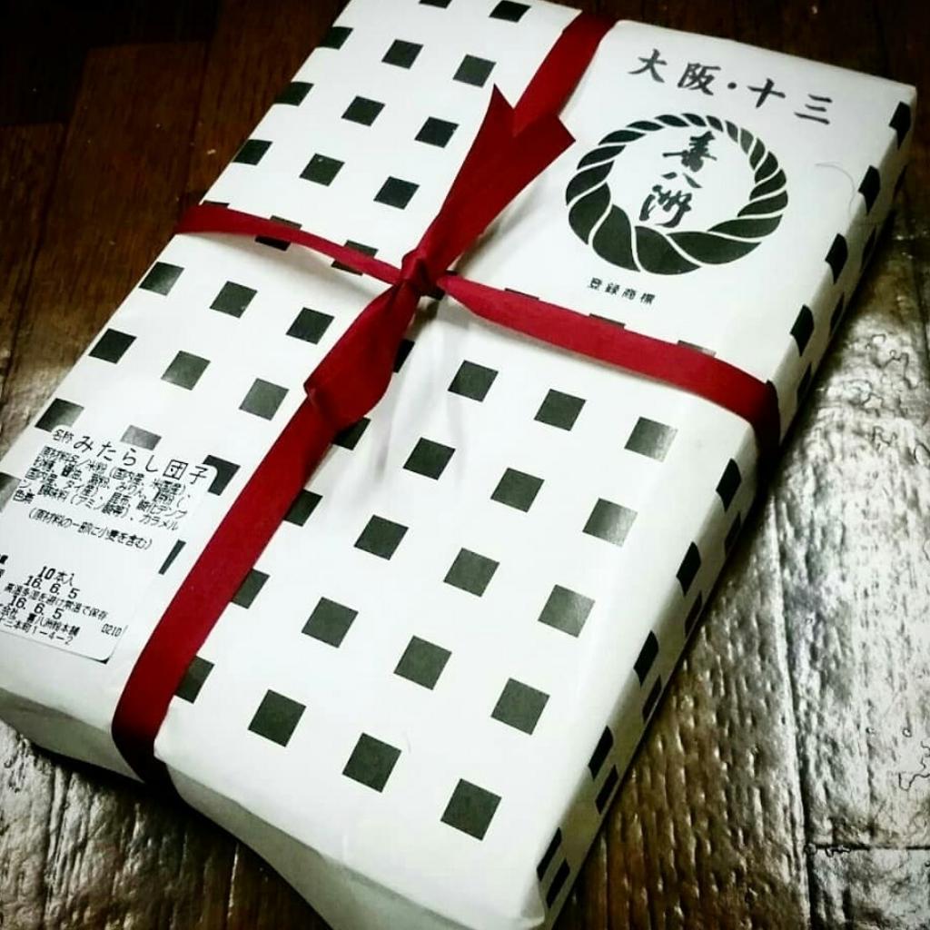 f:id:ichigo-ichie411211:20180617074828j:plain