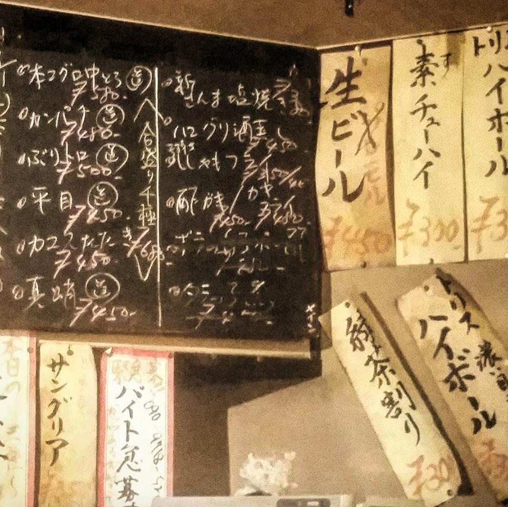 f:id:ichigo-ichie411211:20180617121935p:plain