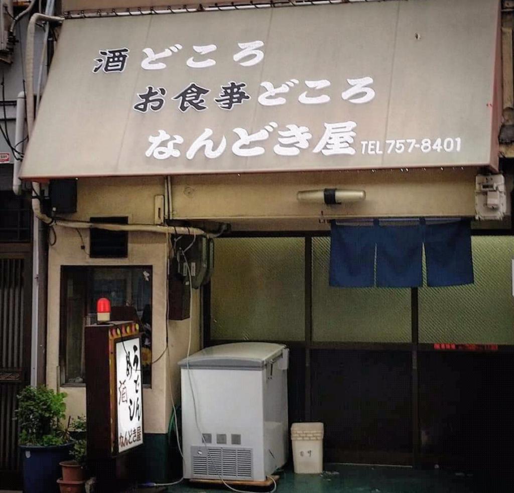 f:id:ichigo-ichie411211:20180618063524p:plain