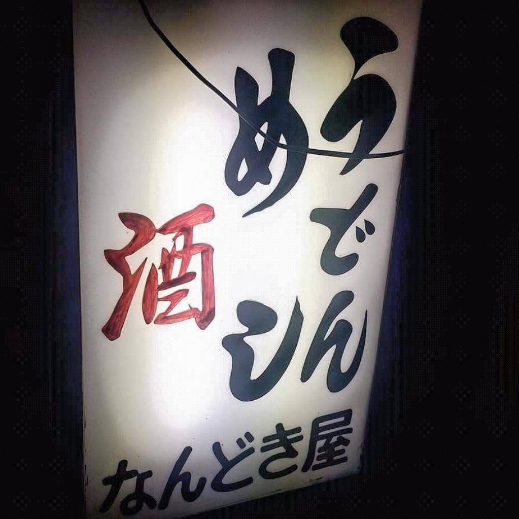 f:id:ichigo-ichie411211:20180618065220p:plain