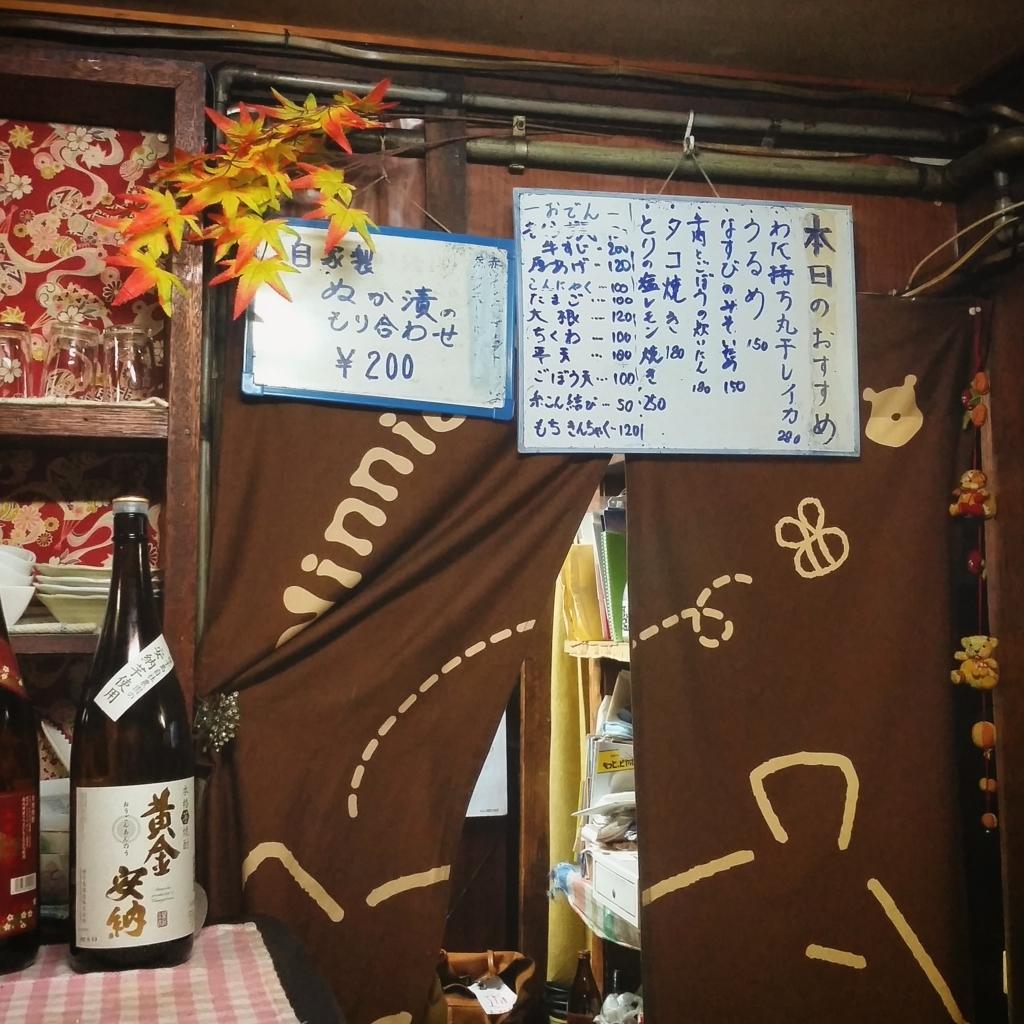 f:id:ichigo-ichie411211:20180618202025j:plain