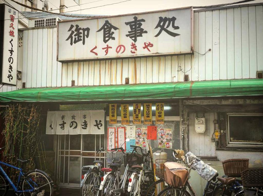f:id:ichigo-ichie411211:20180620130314p:plain