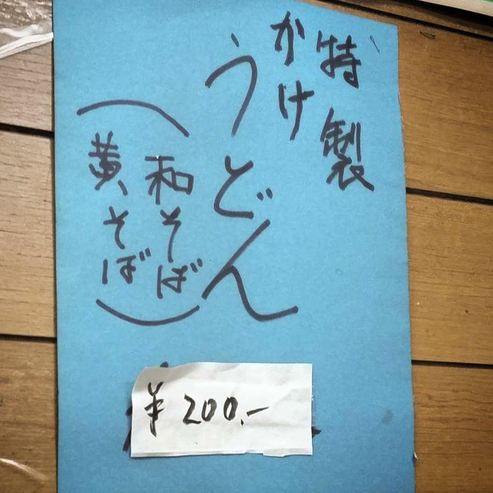 f:id:ichigo-ichie411211:20180620130650p:plain
