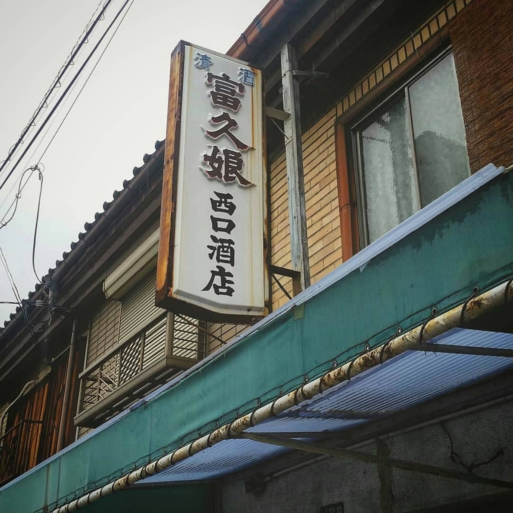 f:id:ichigo-ichie411211:20180621055051j:plain