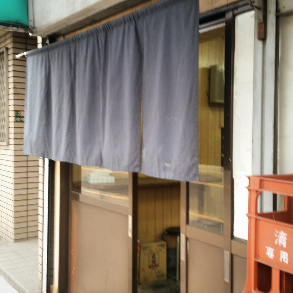 f:id:ichigo-ichie411211:20180621060842j:plain