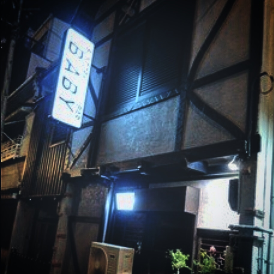 f:id:ichigo-ichie411211:20180621200756j:plain