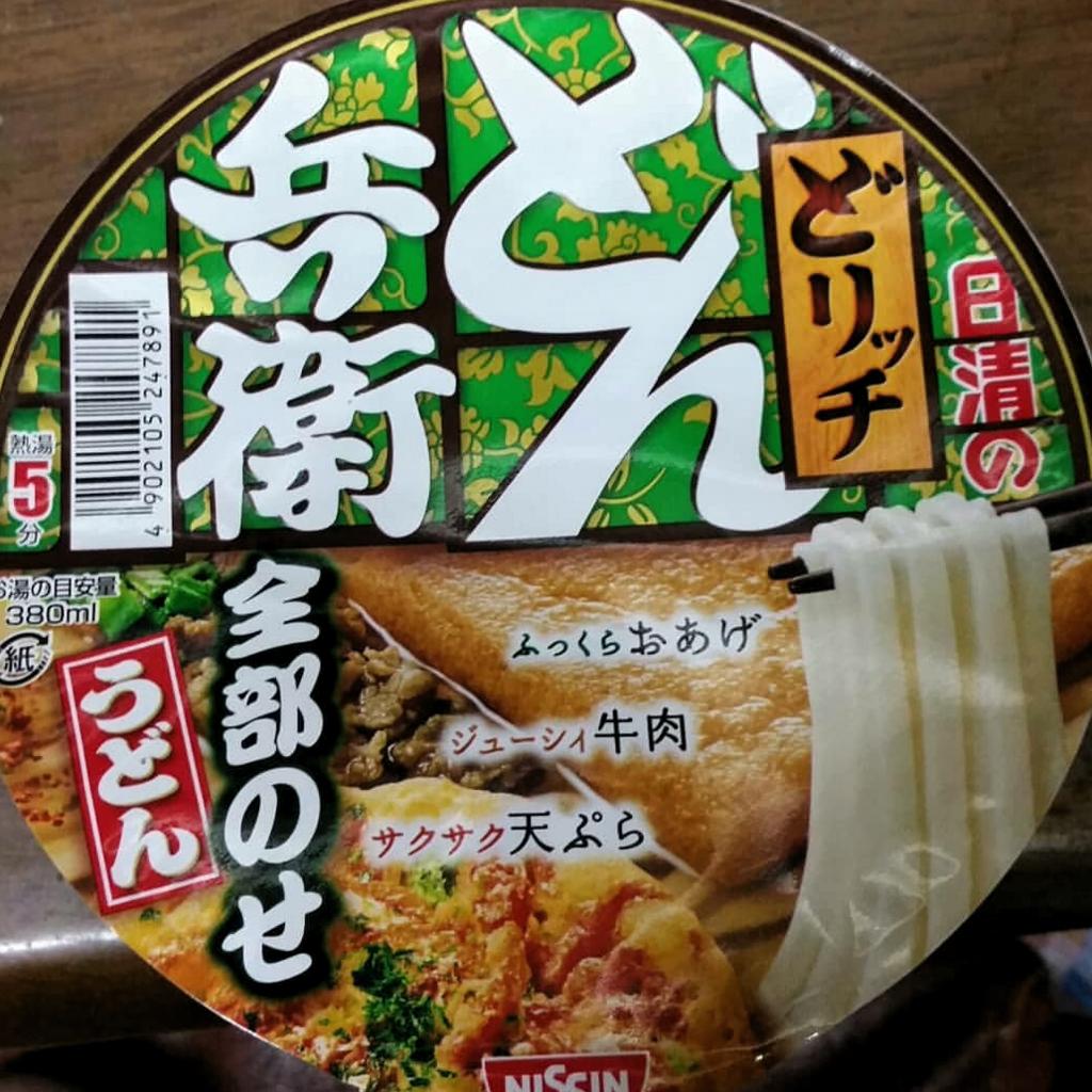 f:id:ichigo-ichie411211:20180624101509p:plain